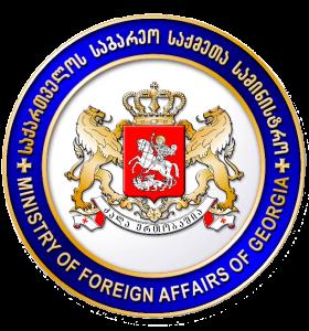 embajada-de-georgia-logo